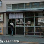 MBN특집다큐 쌀의숨겨진 비밀