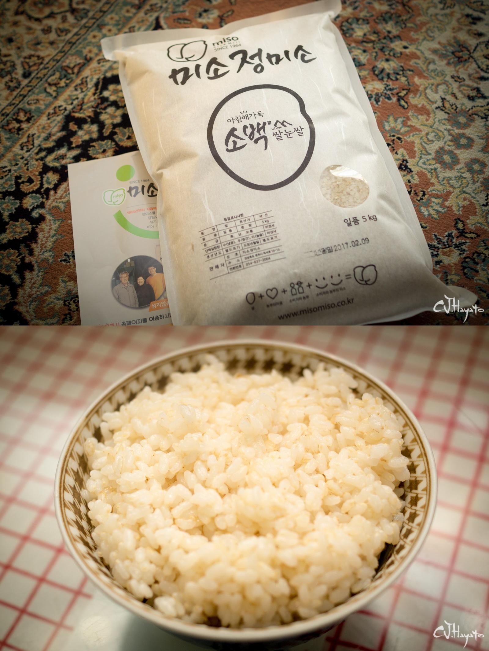 소백쌀눈쌀 맛있게 먹었습니다.